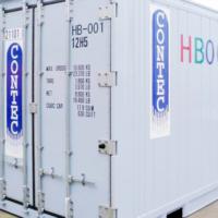 保冷コンテナ / Cold Storage
