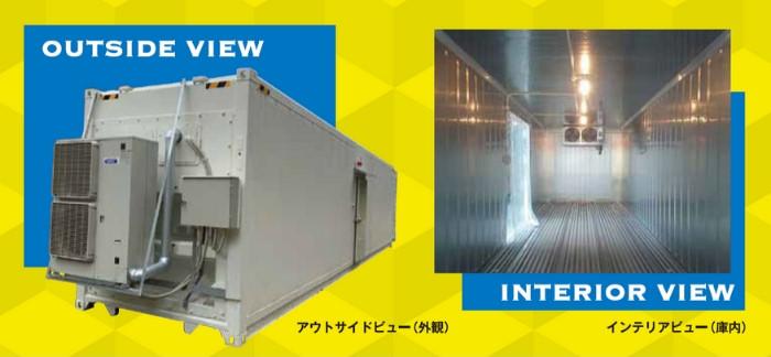 汎用冷凍/冷蔵機付コンテナ(プレハブ冷凍コンテナ)